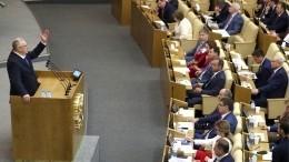 «Мне свами непопути!»: Жириновский ушел изГосдумы