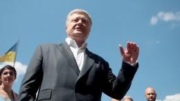 Порошенко допустил отказ властей Украины отпретензий наКрым