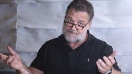 «Янепомню»: Рассел Кроу рассказал, как в«пьяном угаре» купил череп динозавра уДиКаприо