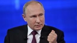 «Прямая линия сВладимиром Путиным— 2019». Онлайн трансляция