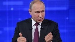 Видео: Владимир Путин уверен— страны сосмешанной экономикой развиваются быстрее
