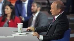 Владимир Путин: «Критика власти должна быть свободной»