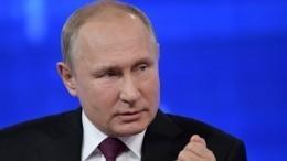 Путин ответил навопросы журналистов поокончании «Прямой линии»