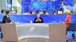 Какой была «Прямая линия» сВладимиром Путиным в2019 году