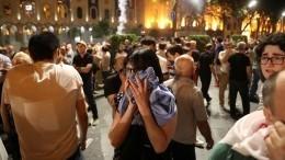 Видео: МВД Грузии назвало протесты уздания парламента вТбилиси попыткой госпереворота