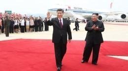 Видео: СиЦзиньпин иКим Чен Ындоговорились о«светлом будущем»