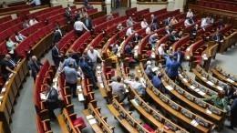 Видео: Конституционный суд признал законным указ Зеленского ороспуске Рады
