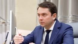 Мурманская область активно поддерживает лучших российских студентов— видео