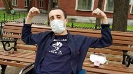 Звезда Versus Саша Скул борется сонкологическим заболеванием