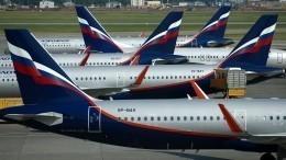 «Аэрофлот» объявил опрекращении рейсов вГрузию с8июля