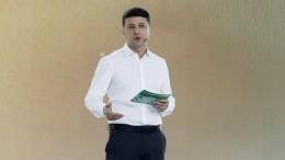Первый президент Украины Кравчук раскритиковал команду Зеленского