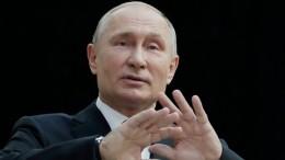 «Таких планов унас нет»— Путин овозможность отдать Курилы
