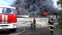 Крупный пожар произошел назаводе вЕкатеринбурге— видео