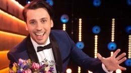 «Восторг!» Дети Максима Галкина поздравили отца сднем рождения нафранцузском
