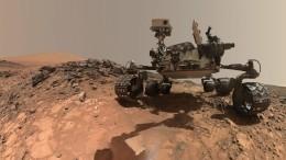 Ученые NASA обнаружили наМарсе признаки жизни