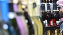 Все хорошо вмеру: Роспотребнадзор рассказал, как правильно выбрать алкоголь