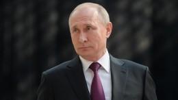 Путин оботношениях сСША: «Подождем, пока они созреют»