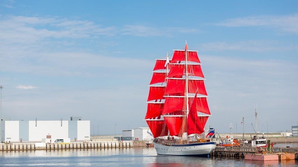 Где посмотреть «Алые паруса 2020» онлайн ипоТВ?
