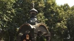 Часовню впамять опогибших наКурской дуге возвели впоселке Поныри