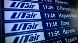 Самолет, летевший изАнапы вУфу, сел вСамаре из-за технической неисправности