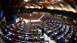 Россию пригласили наиюньскую сессию ПАСЕ впорядке исключения