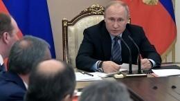 Путин анонсировал новую стратегию военно-технического сотрудничества