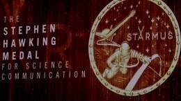 ВЦюрихе вручили награды имени Стивена Хокинга— репортаж