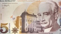 Курс грузинской валюты рухнул доисторического минимума