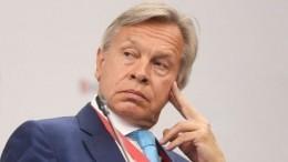 Пушков высмеял реакцию МИД Украины навозвращение России вПАСЕ