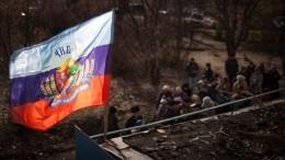 ВЛНР заявили оботступлении украинских военных спозиций вДонбассе
