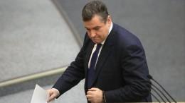 Быть или небыть? ВСтрасбурге решается судьба российской делегации вПАСЕ