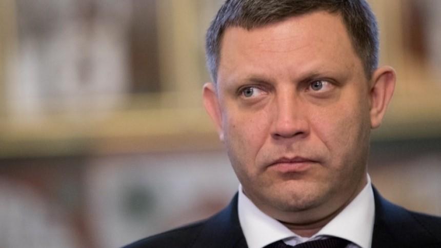 ВМВД ДНР назвали имена лиц, причастных кубийству Захарченко