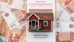 Совфед одобрил закон окомпенсации ипотеки многодетным семьям— видео