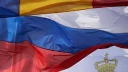 ПАСЕ приняла резолюцию, вкоторой подтвердила вполном объеме полномочия РФ