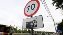«Идея невероятно актуальная»: Эксперт опризыве Путина непрятать камеры надорогах