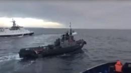 МИД России направил Украине ноту повопросу освобождения моряков