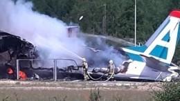 Видео сместа аварийной посадки самолета вНижнеангарске