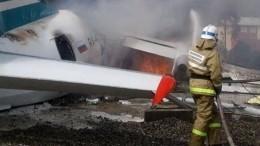 Командир ибортмеханик погибли при аварийной посадке Ан-24 вНижнеангарске