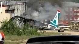 Семьи погибших при аварийной посадке Ан-24 вБурятии получат миллион рублей