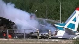 «Выключился левый двигатель, правый блок полыхал»: Пассажир Ан-24 окрушении