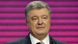 Порошенко заявил опервом шаге кпризнанию Крыма российским вЕвропе