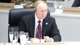 ВКремле объяснили появление Путина наужине вЯпонии сосвоим термосом— видео