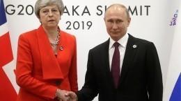ВКремле рассказали оразговоре тет-а-тет Путина иМэй насаммите G20