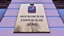 Митрохин иСоколов отреагировали наинформацию оподделке подписей повыборам вМосгордуму