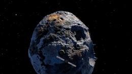 Астрономы проглядели крупный астероид напути кЗемле