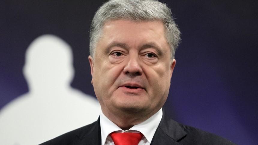«Очень тревожный звонок»— Порошенко ужаснулся, что Киев непредупредили овстрече Путина иТрампа