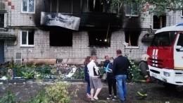 Видео: 10 человек пострадали врезультате пожара вмногоквартирном доме вКоврове