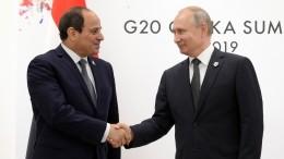 Владимир Путин отметил динамичное развитие отношений между Россией иЕгиптом