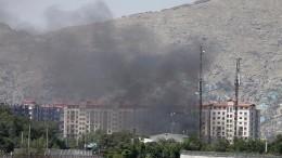 Видео: 34 человека погибли и68 пострадали при взрыве вКабуле