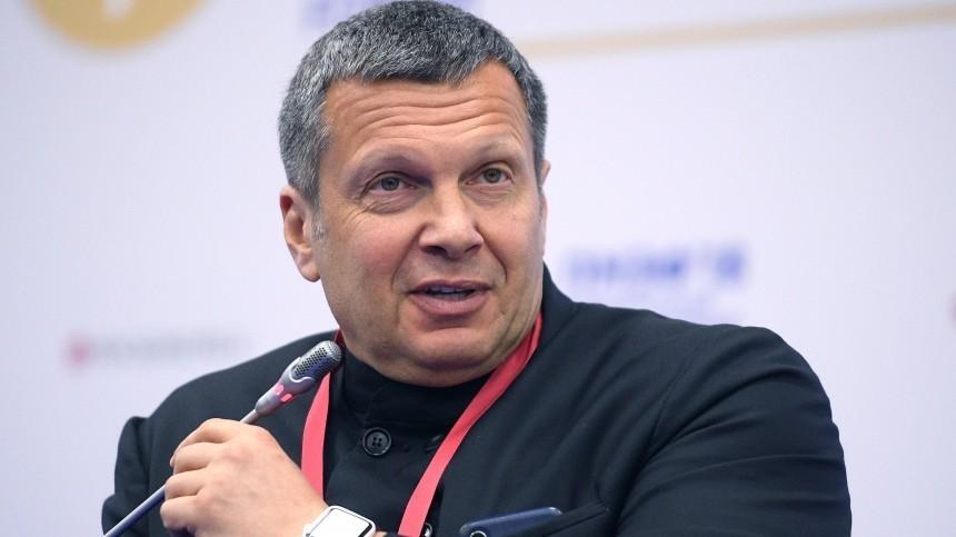 Телеведущий Владимир Соловьев усомнился ввостребованности Нино Катамадзе вРоссии